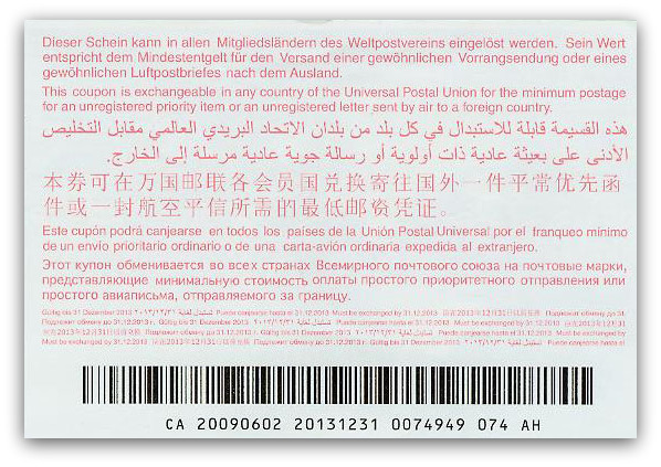 Back of International Reply Coupon - Canada - Nairobi model