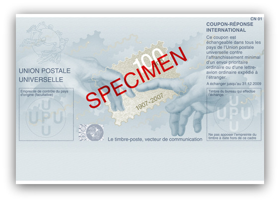 International Reply Coupon - Beijing Model