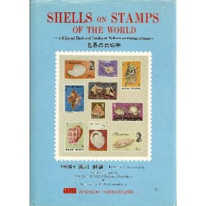 Shells on-stamps of the world - Arakawa