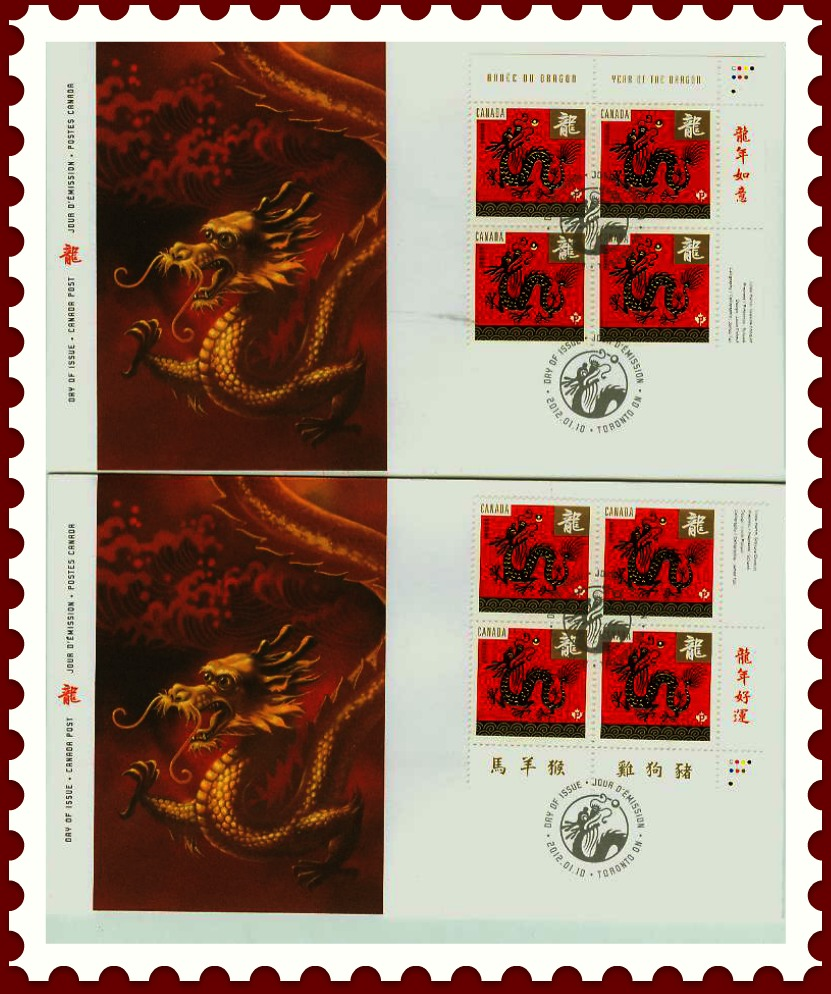 Canada Post -Year of the Dragon -Right Plate Block on FDC - 2012 Lunar New Year