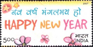 Happy New Year on stamp