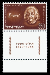 Albert Einstein 1956 Israel Stamp With Tab Scott 117