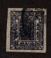 What's This Stamp Contest