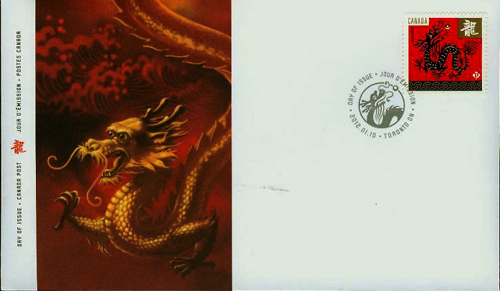 Canada Post - Year of the Dragon - First Day Cover - Single Stamp - 2012Jan10