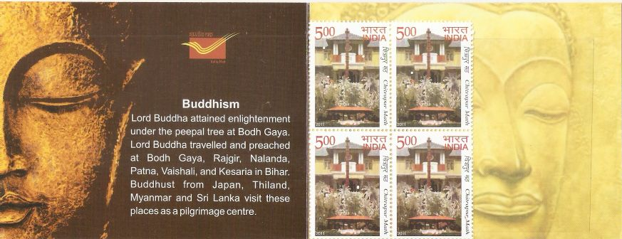 India - Bhuddist stamps - Buddhism