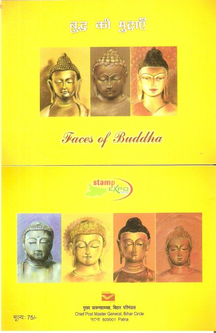 India - Faces of Bhudda Postage Stamps