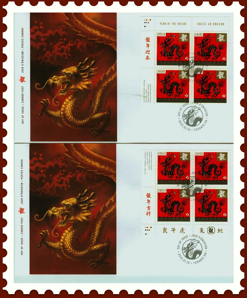 Canada Post -Year of the Dragon - Left Plate Block on FDC - 2012 Lunar New Year