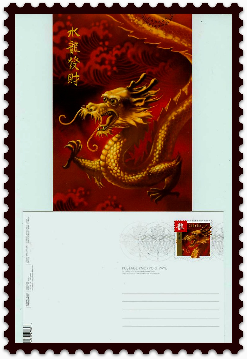 Canada Post - Year of the Dragon - Postcard - Lunar New Year 2012