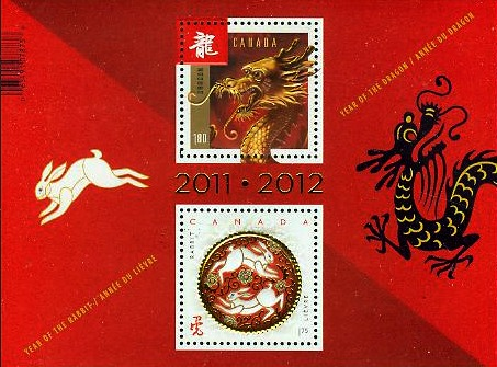 Canada Post - Year of the Dragon - Transitional Souvenir sheet - Lunar New Year 2012