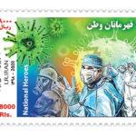 Coronavirus_Covid19_Iran_postage_stamp